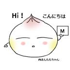 肉まん 豚まん ももちゃん meatbun イラスト マンガ