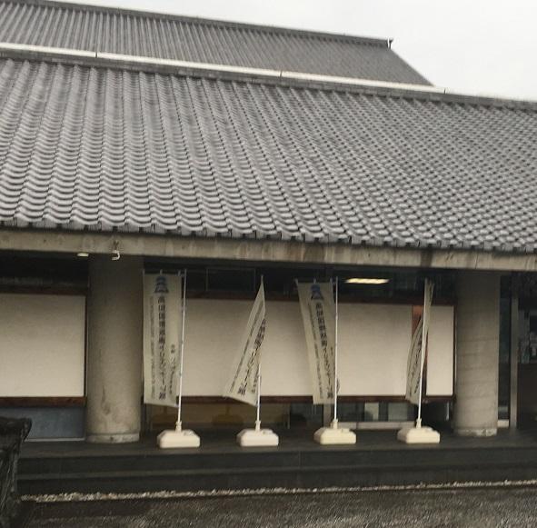 高知県 いの町紙の博物館と土佐和紙 tosa washi