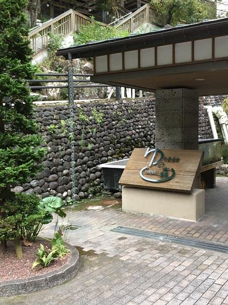 とさくら とさくらマンガブログ ブログ Tosakura 高知 仁淀川 中津渓谷 ゆの森 温泉