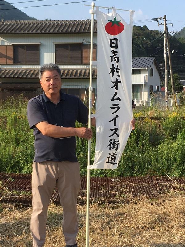 村の駅ひだか オムライス街道 とさくら とさくらマンガブログ ブログ Tosakura 高知 shiroi N 夏乃しおり